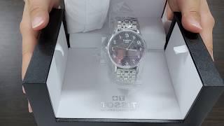 우주마켓 티쏘 명품 시계 발송   05월 15일 시계 …