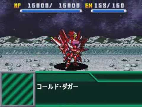 Super Robot Wars K - Cyber Troopers Virtual On-MARZ - Enemy Unit Attacks Part 1