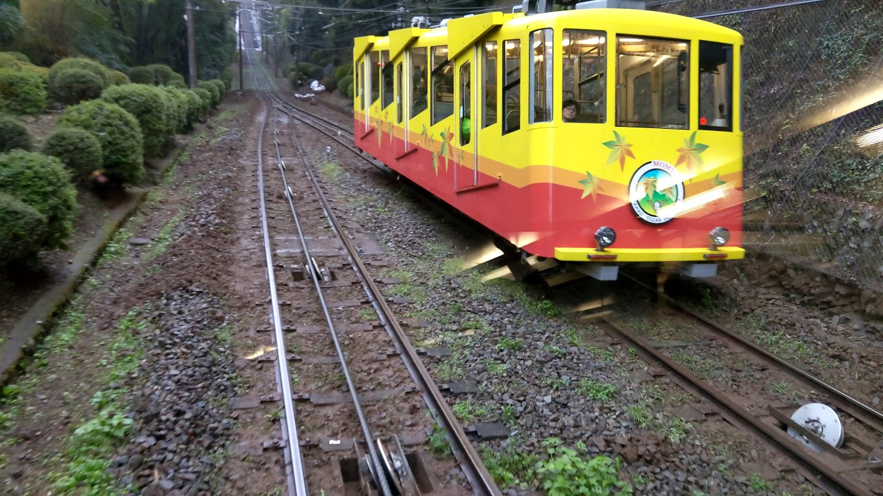 Riding Cable car from Mount Takao, Japan - YouTube