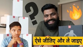 How to win any Giveaways from Technical Guruji | Just a simple trick