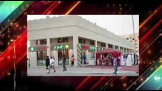 Savad  Food World Bahrain