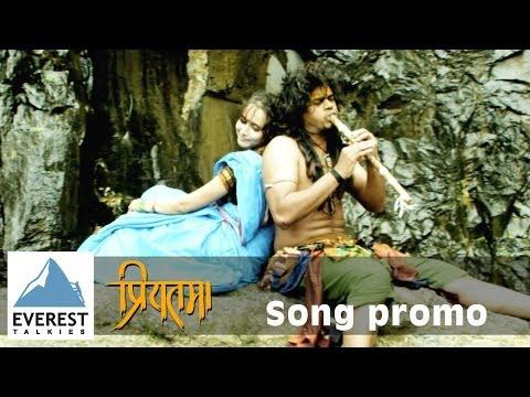 Tujhya Rupacha Chandana - Song Promo  | Priyatama - Marathi Movie| Siddharth Jadhav, Girija Joshi