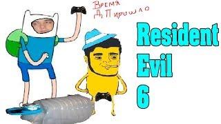 КАВКАЗСКИЕ СЕКС ИГРУШКИ. ДП в Resident Evil 6