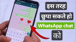 How to Hide Your Personal Chat Conversations on WhatsApp 2020 || Hindi