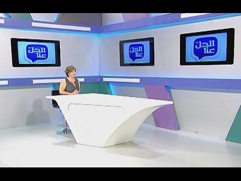 Al Hal Enna - 21/10/2016