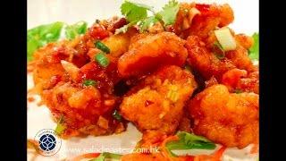 魚香蝦球 - HK Saladmaster 煮好餸