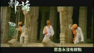 無盡的愛-Endless LOVE(電影神話主題曲)