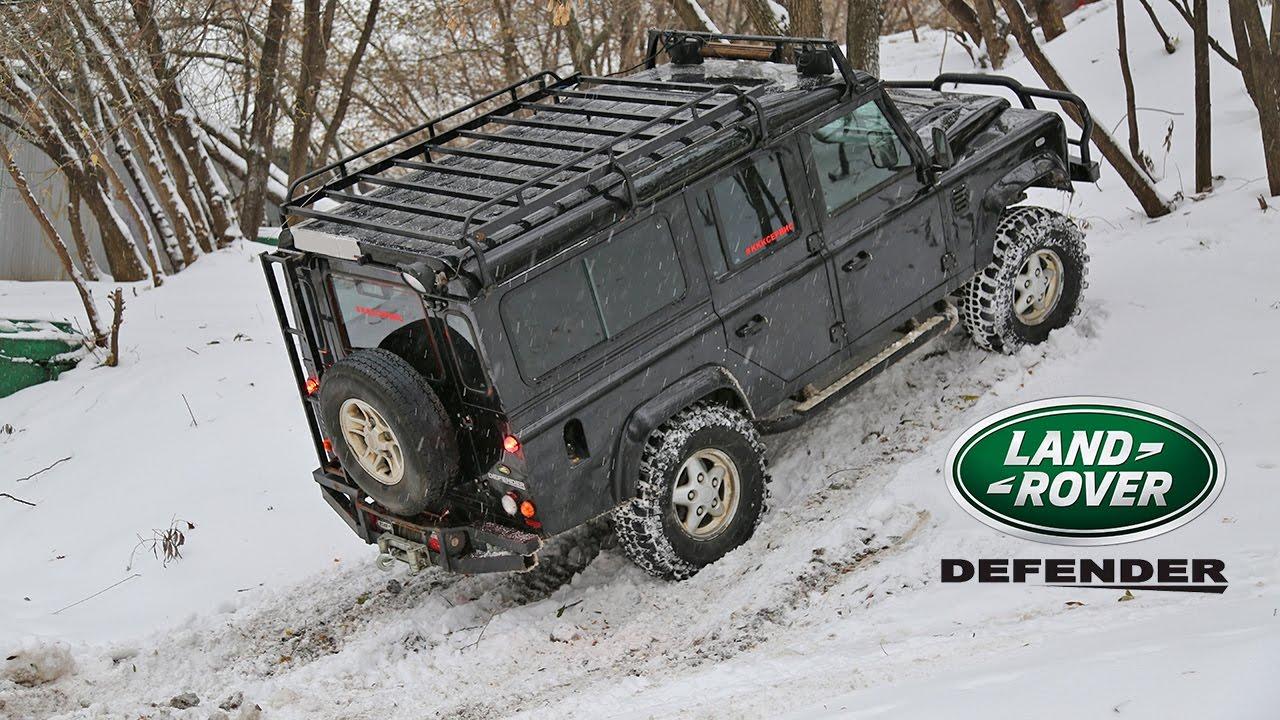 Land Rover Defender выбираем себе автомобиль для гряземеса