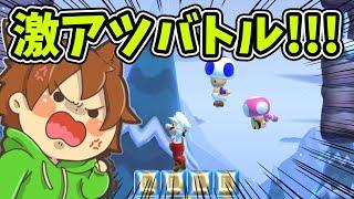 【スーパーマリオメーカー2#254】勝ちへの執念がスゴいバトルww【Super Mario Maker 2】ゆっくり実況プレイ
