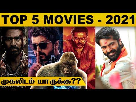 2021-ம் ஆண்டில் தமிழ்நாட்டு BOX OFFICE-ல் வசூல் வேட்டையாடிய TOP-5 படங்கள்..! | Tamilcinema | News HD