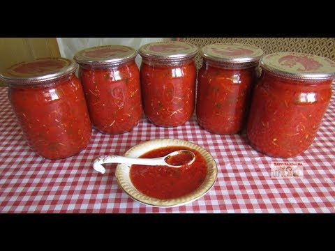 Томатный кетчуп с болгарским перцем в домашних условиях рецепт на зиму