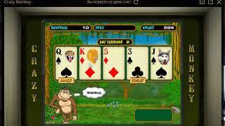 видео Обзор онлайн-казино Riobet