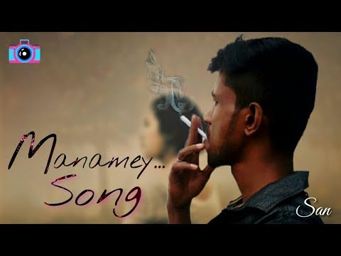 Havoc Brothers Love Falier Song Manamey Song