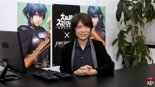 [Full stream] - Nintendo Direct 1/16/2020