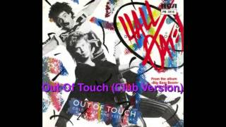 Out Of Touch (Club Version) ~ Hall & Oates