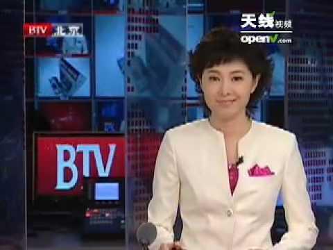 yo en Beijing Television, noche