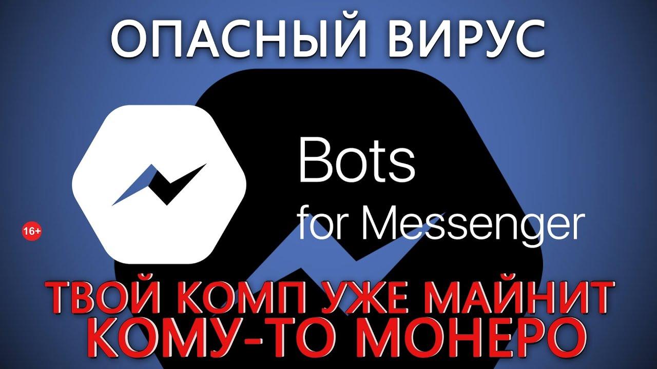 Ботнет для майнинга биткоин доллар торги московская биржа