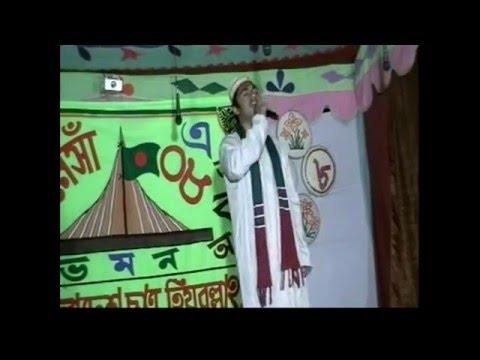 Oi dekha jay tal gach..Bangla chora abriti bivinno rupee