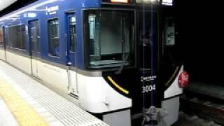 【レア!】 京阪中之島駅 特急用発車メロディ♪