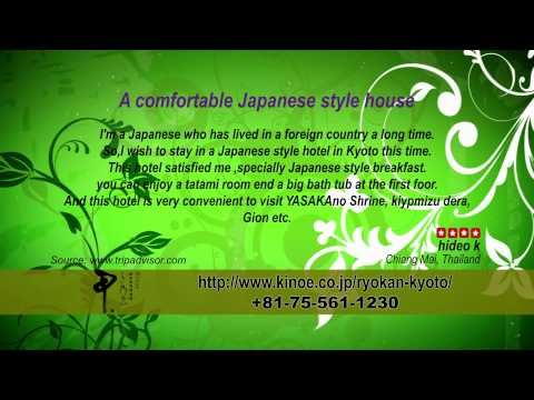 Kinoe - REVIEWS - Kyoto Ryokan & Onsen Kyoto Reviews