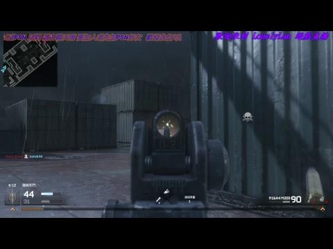 PS4 《決勝時刻:現代戰爭 重製版》中文版 無損高畫質 - YouTube