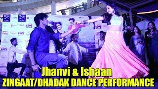 Jhanvi Kapoor & Ishaan Khattar's ZINGAAT/DHADAK Dance Performance | DHADAK Movie Promotions