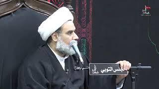 الشيخ محمد المادح - من شروط الإمام الحسن المجتبى عليه السلام أن لا يتسمى معاوية بأمير المؤمنين