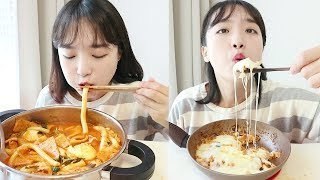 Cheese soupy tteokbokki eating show_fried rice is essential :D