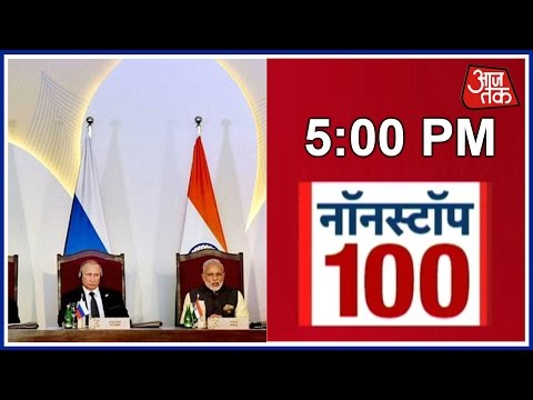 Nonstop 100 | Top Headlines | Oct. 15, 2016 | 5 PM