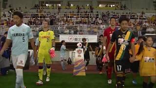 08月09日(水) 19:00 キックオフ ユアテックスタジアム仙台 仙台 0-0 磐...
