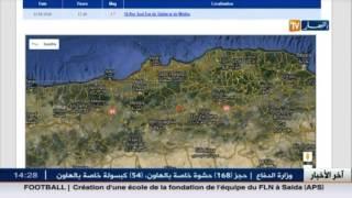 هزة أرضية جديدة تضرب ولاية المدية بقوة 3.7 درجات على سلم ريشتر ـ جنوب شرق  تابلاط ـ