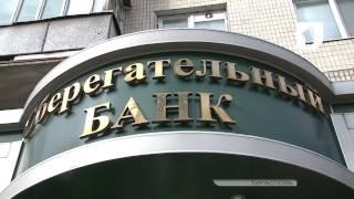 Годовщина присоединения Приднестровского Сбербанка к Национальной Платежной Системе
