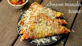 chilli cheese toast video