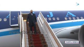 Президент Азербайджана находится с рабочим визитом в Москве