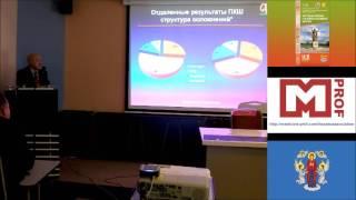 Портокавальное шунтирование у больных циррозом печени и при внепеченочной портальной гипертензии