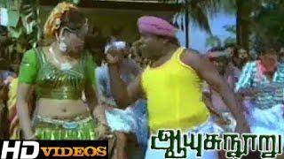 Aavani Masathule... Tamil Movie Songs - Aayusu Nooru [HD]