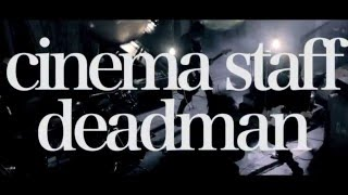 cinema staff NEW E.P.「SOLUTION E.P.」2015年12月16日発売 EP収録曲「...