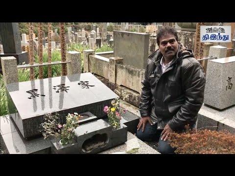 Thangar Bachan @ Akira Kurosawa Memorial