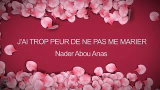 Nader Abou Anas - J'ai trop peur de ne pas me marier...