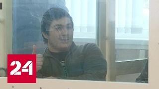В Самаре вынесен приговор убийцам полицейского Гошта и его семьи