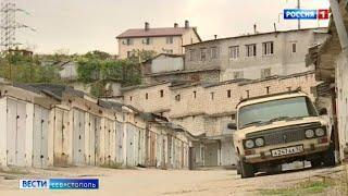 Когда в Севастополе начнётся «гаражная амнистия»