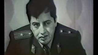 Группировки 80-х. Крик. ПТУ не с парадного подъезда,1988