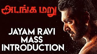 Adanga Maru – Jayam Ravi Mass Introduction | Jayam Ravi | Raashi Khanna | Sampath Raj