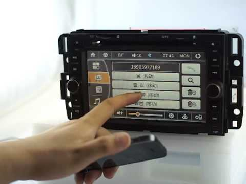 In Dash DVD Navigation For GMC, Buick And Chevrolet