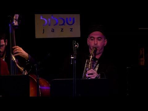 LOVINGLY - SayJazz Ensemble