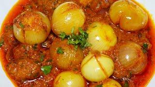 एक बार साबुत प्याज की सब्जी इस तरह से जरूर बनाकर खाये एक बार बनाएंगे तो बारबार बनाकर खाने का मन करे