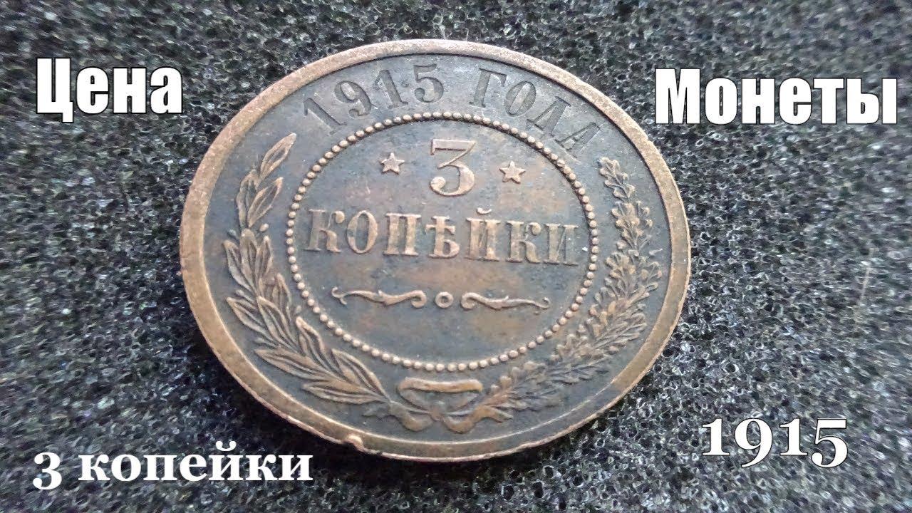 Царский амулет на деньги и удачу из монеты до 1916г книга джеймс бибби амулет