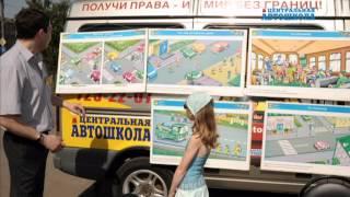 Обучение детей Правилам и Основам безопасности дорожного движения