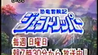 1992年から1996年頃の録画テープからランダム編集。