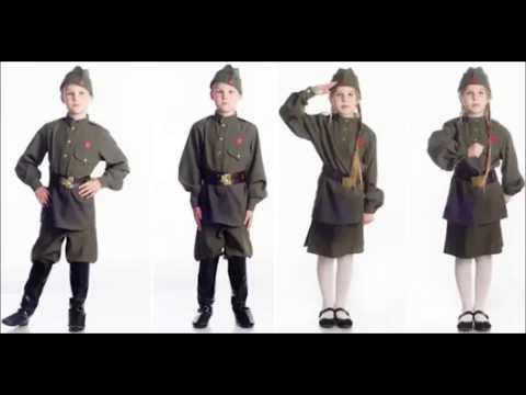👍 Детская Военная Форма — Магазин GrandStart.ru ❤️
